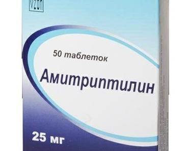 Амитриптилин является высокоэффективным антидепрессивным средством