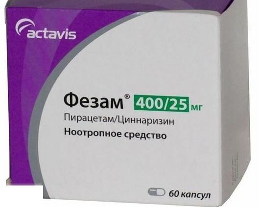 энтресто лекарство механизм действия