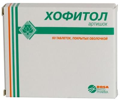 Хофитол чаще всего продается в виде таблеток
