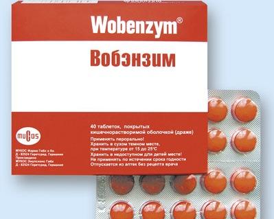 Вобэнзим лучше принимать по назначению врача