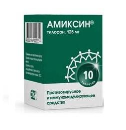 амексин инструкция по применению для детей - фото 2