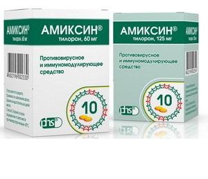 Амиксин в таблетках