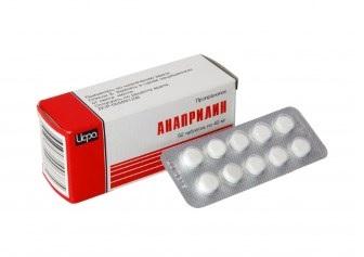 упаковка анаприлина