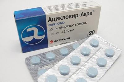 Aciklovir_1