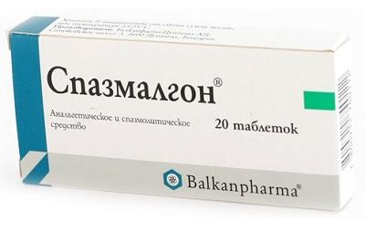 Упаковка спазмалгона