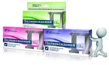 Упаковка Полиоксидония