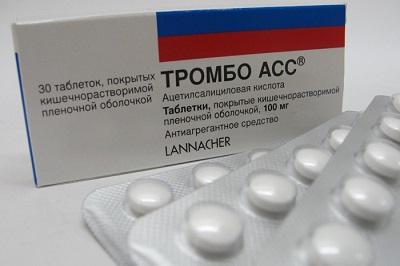 Упаковка ТромбоАсс