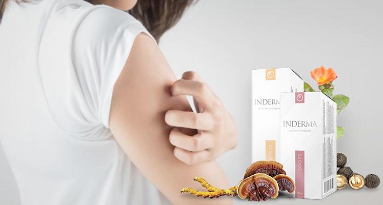 Inderma от псориаза